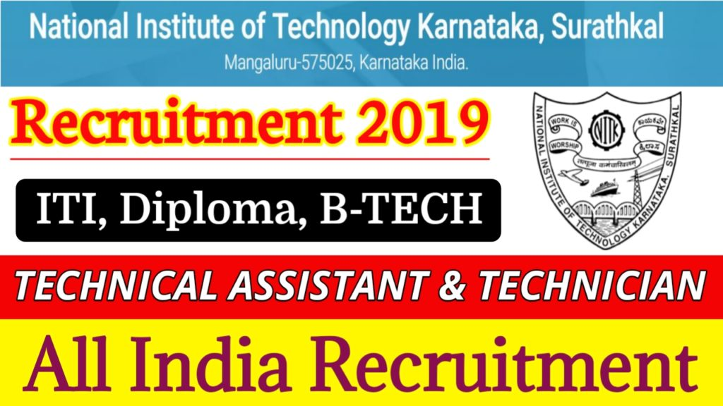 National Institute of Technology Recruitment 2019