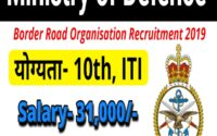 BORDER ROADS ORGANISATION GENERAL RESERVE ENGINEER FORCE APPLICATION FORM FOR RECRUITMENT