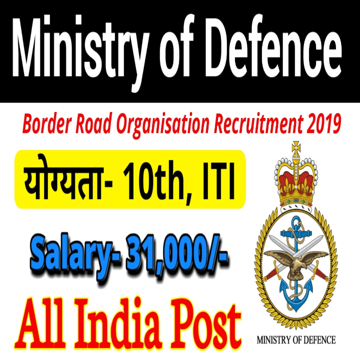 Border Roads Organisation Recruitment 2019- Driver, Electrician, Vehicle Mechanic and Cook