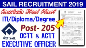 SAIL Rourkela Recruitment 2019-post-205-Operator cum Technician-Attendant cum Technician-Fire operator and junior manager Recruitment 2019