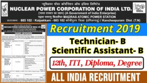 Last 10 Year NPCIL Stipendiary Trainee Scientific Assistant, Technician Previous Year Question Papers Pdf File Plant Operator, Fitter, Mechanical, Electrical, Civil etc