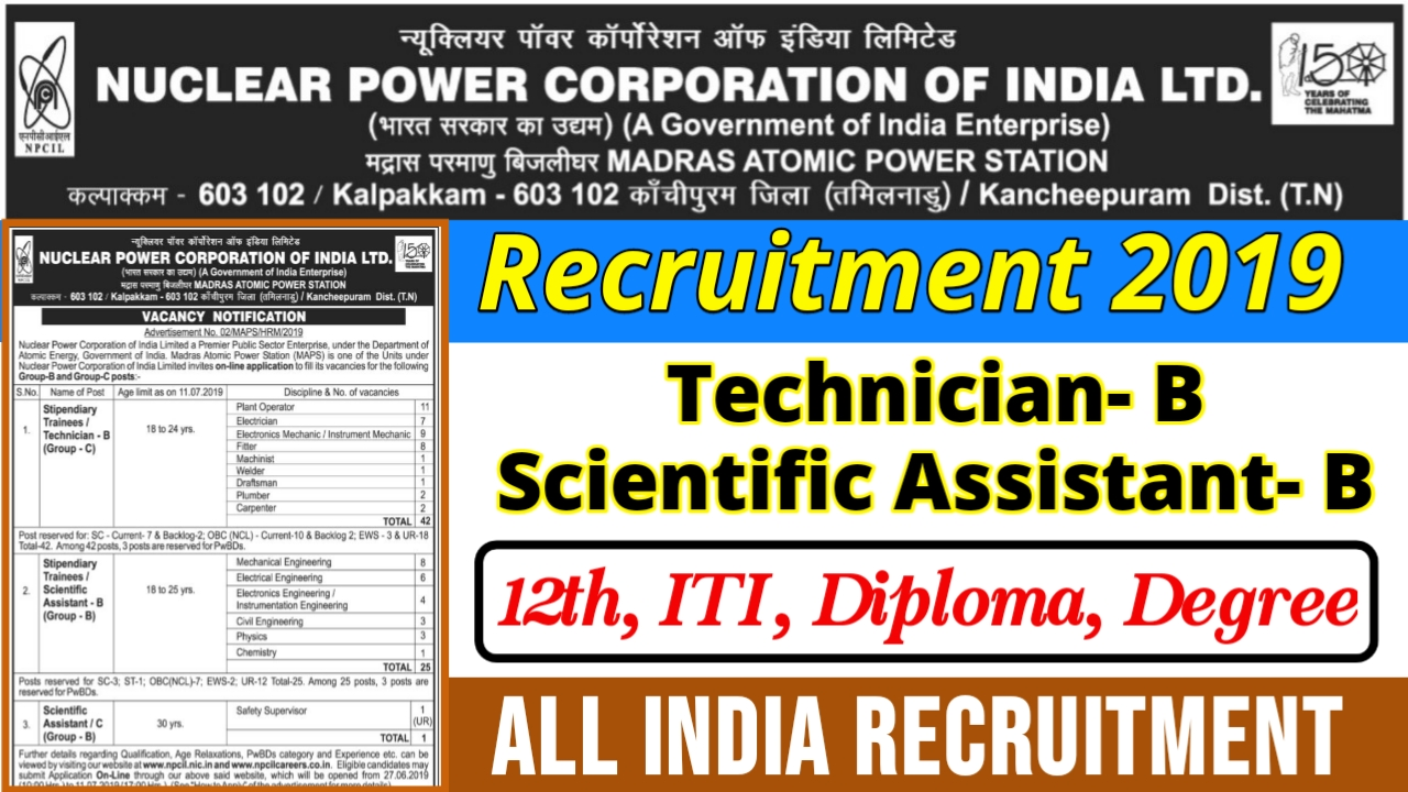NPCIL Recruitment 2019 – 68 Stipendiary Trainee, Scientific Assistant & Technician Vacancy