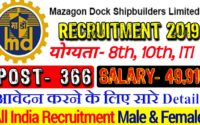 MDL Recruitment 2019 | Mazagon Dock Shipbuilders Limited | Electrician & Riggers Posts
