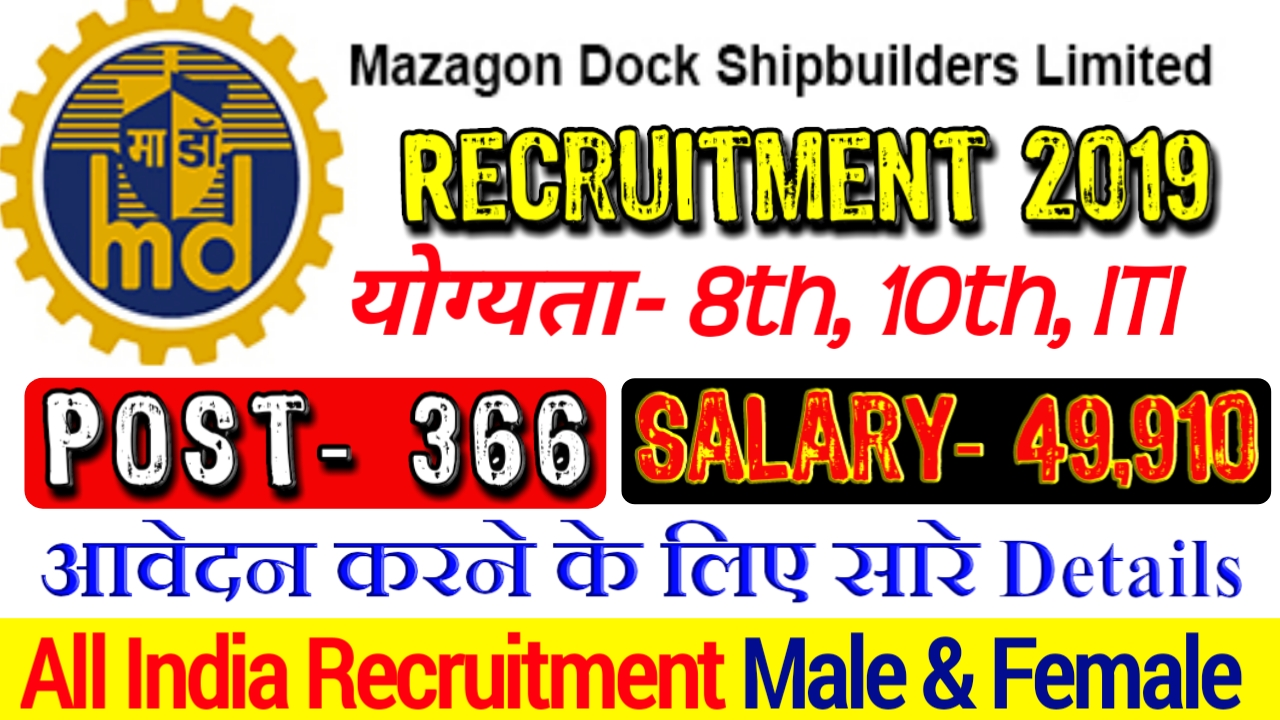 MAZAGON DOCK SHIPBUILDERS LIMITED Recruitment 2019 Riggers- Electrician  Apply online @ mazagondock.in