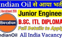 IOCL Recruitment 2019: 129 Vacancies