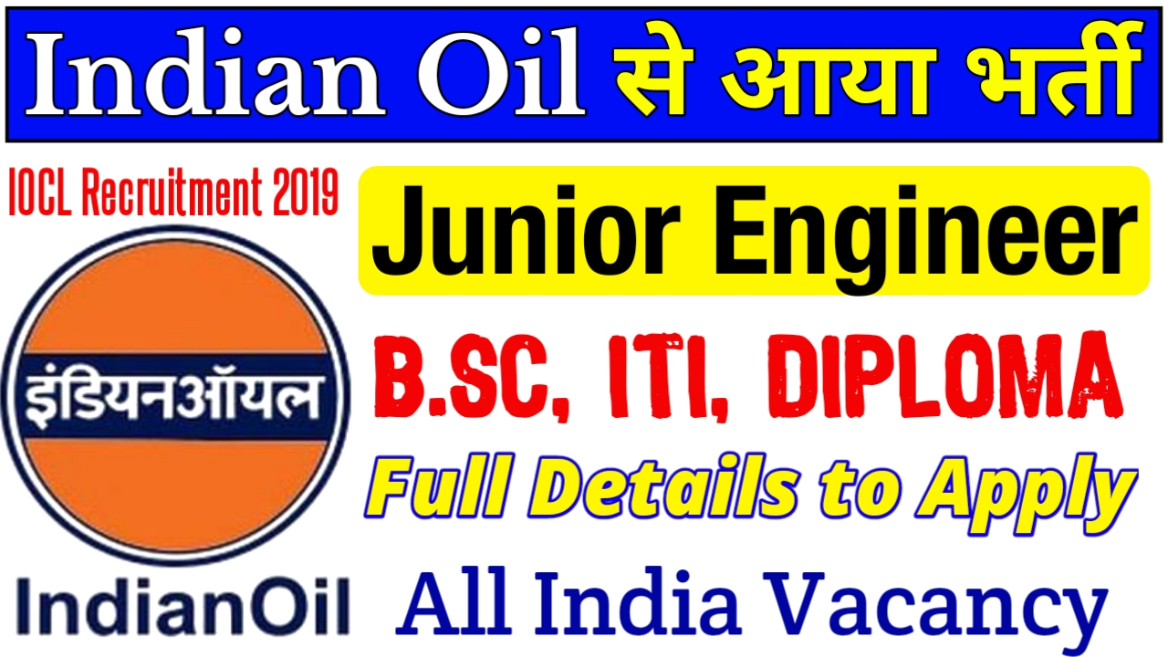 CPCL & IOCL Recruitment Technician & Trade Apprentice 2020 Apply Online Step By Step