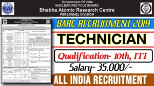 BARC-Bhabha Atomic Research Centre Recruitment 2019 – 47 Stipendiary Trainees Posts – Qualification 10th – ITI