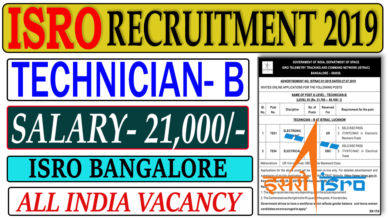 ISRO ISTRAC Bangalore Recruitment 2019 for Technician-B || Technical Assistant post