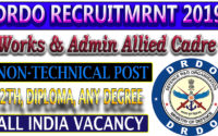 Admin and Allied Cadre Recruitment