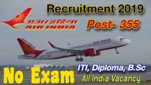 Air India Engineering Services Limited Recruitment 2019 for Aircraft Technicians & Skilled Tradesmen- Online Apply