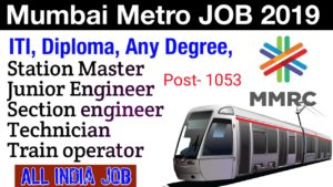 MUMBAI METRO recruitment 2019