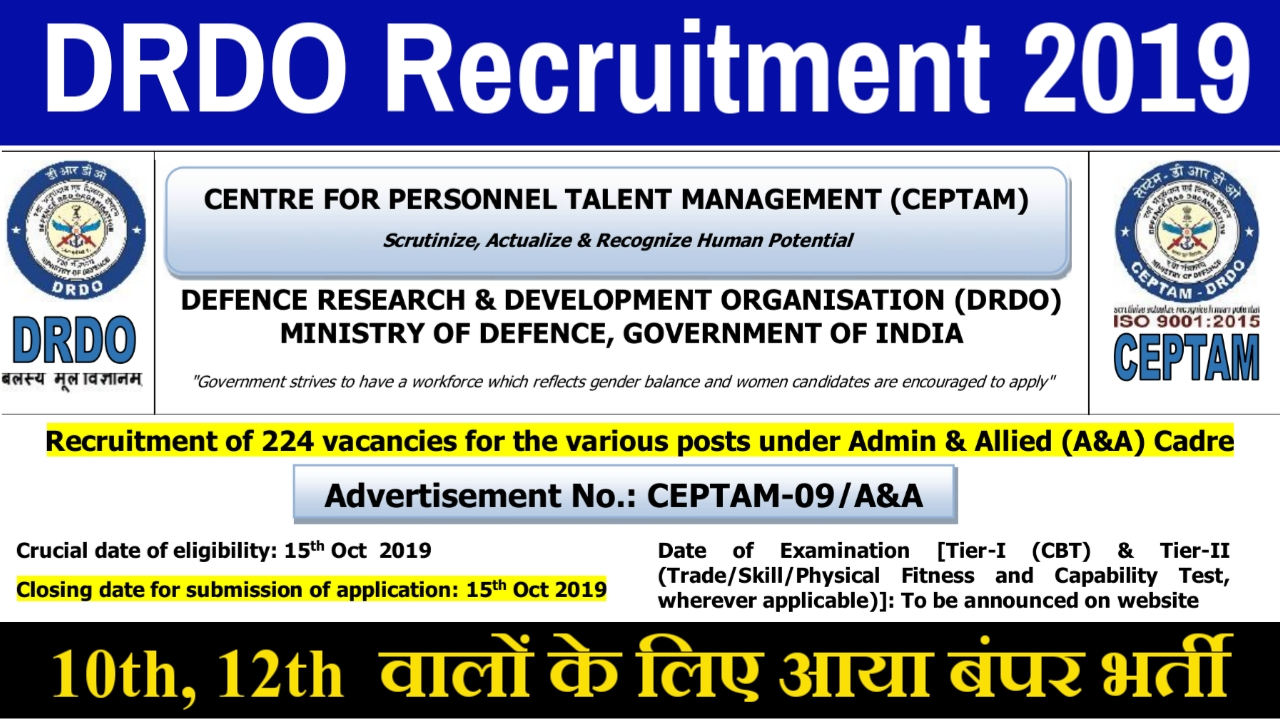 DRDO CEPTAM 09 Recruitment 2019 Admin & Allied (A&A) Cadre – Apply Online for 224 Posts