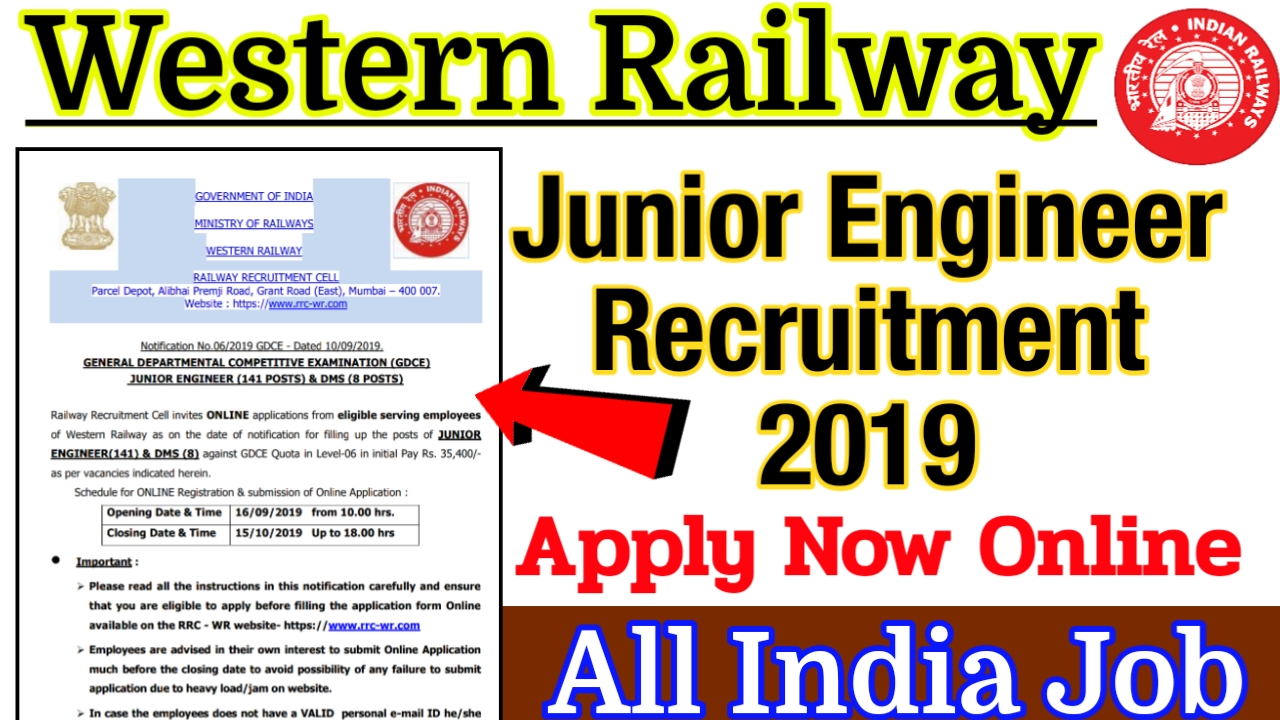Western Railway Junior Engineer JE Recruitment 2019 || RRB JE 2019 @http://rrc_w_jedms.cbtexam.in