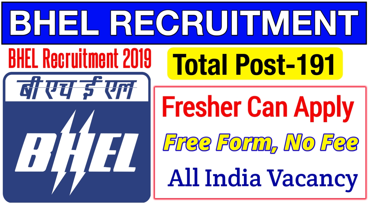 BHEL Recruitment 2019, BHEL Human Resource Management Recruitment Graduate Apprentice 2019