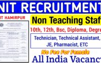 national institute of technology hamirpur recruitment
