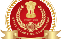 SSC JE 2019-2020 Exam Date, Admit Card Download