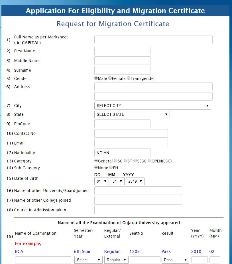 What is migration certificate || How can I get migration certificate? || How to apply online for migration certificate?
