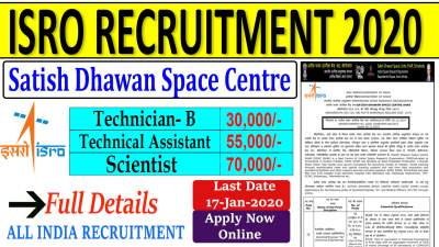 ISRO SDSC Recruitment 2020 for 21 Scientist, Engineer and Medical Officer Posts