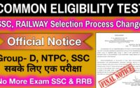 Common Eligibility Test (CET) for appointing to Group B Non-gazetted Posts in Central and State Government