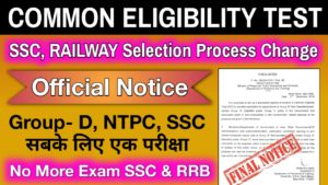CET Common Eligibility Test 2019 Official notice || No exams RRB , SSC