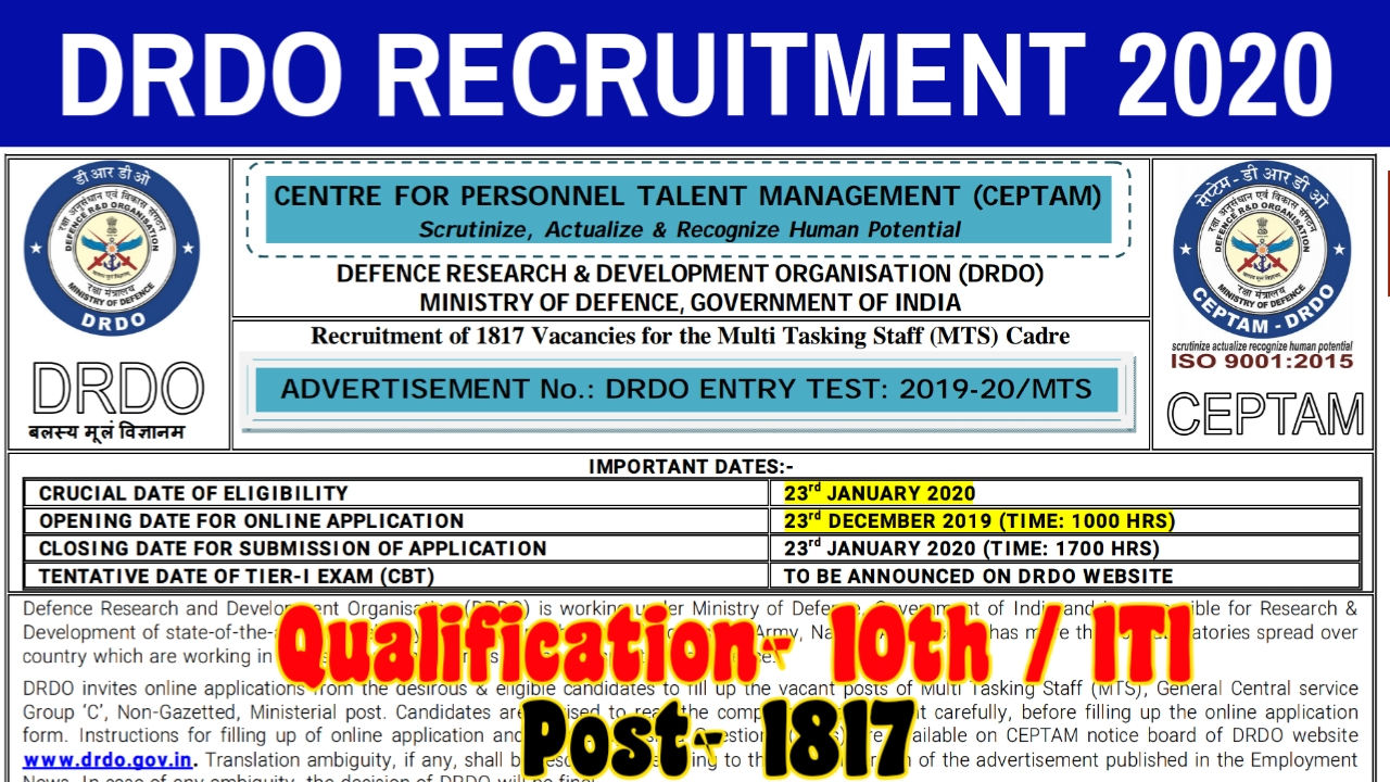 DRDO CEPTAM- 9 Recruitment 2020 (MTS) Multi Tasking Staff for 1817 Posts