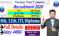 NFC (Nuclear Fuel Complex) Recruitment 2020 STIPENDIARY TRAINEE CATEGORY – I & II for 10th, ITI, Diploma