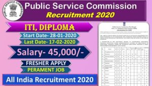 WBPSC – Public Service Commission West Bengal Recruitment 2020 for Instructor/ Storekeeper
