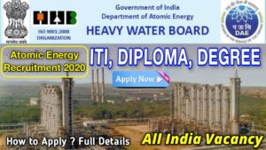 Heavy Water Board HWB Recruitment 2020