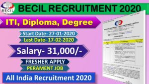 BECIL Recruitment 2020 – Surveyors & Programmer Posts    BROADCAST ENGINEERING CONSULTANTS INDIA LIMITED Recruitment 2020