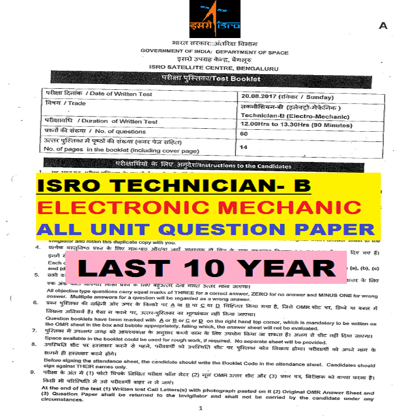 Last 10 year ISRO URSC Technical Assistant Previous Paper with Answer key download