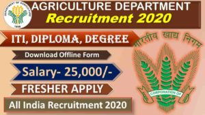 ICAR Recruitment 2020 || National Academy Agricultural Research Recruitment 2020