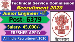 Bihar BTSC Junior Engineer Recruitment 2020