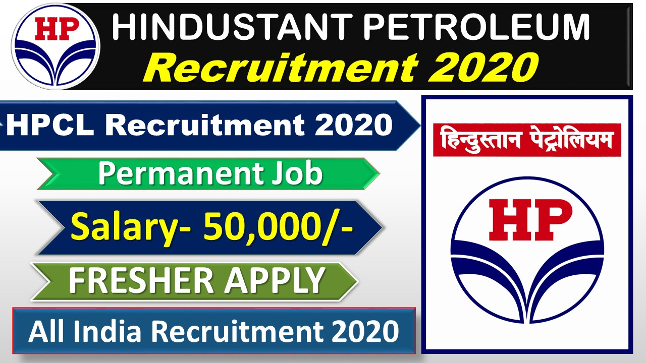 HPCL RAJASTHAN REFINERY Recruitment 2020 || Hindustan Petroleum Recruitment 2020