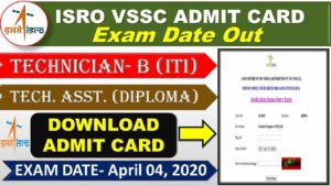 SSC Technician-B Previous Year Question Paper PDF Download