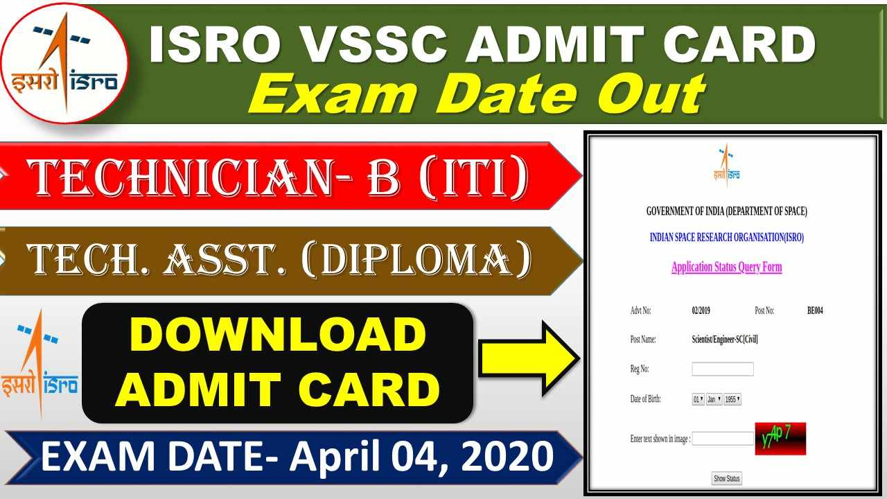 Last 10 Year ISRO VSSC Technician B & Technical Assistant Previous year question paper With answer key