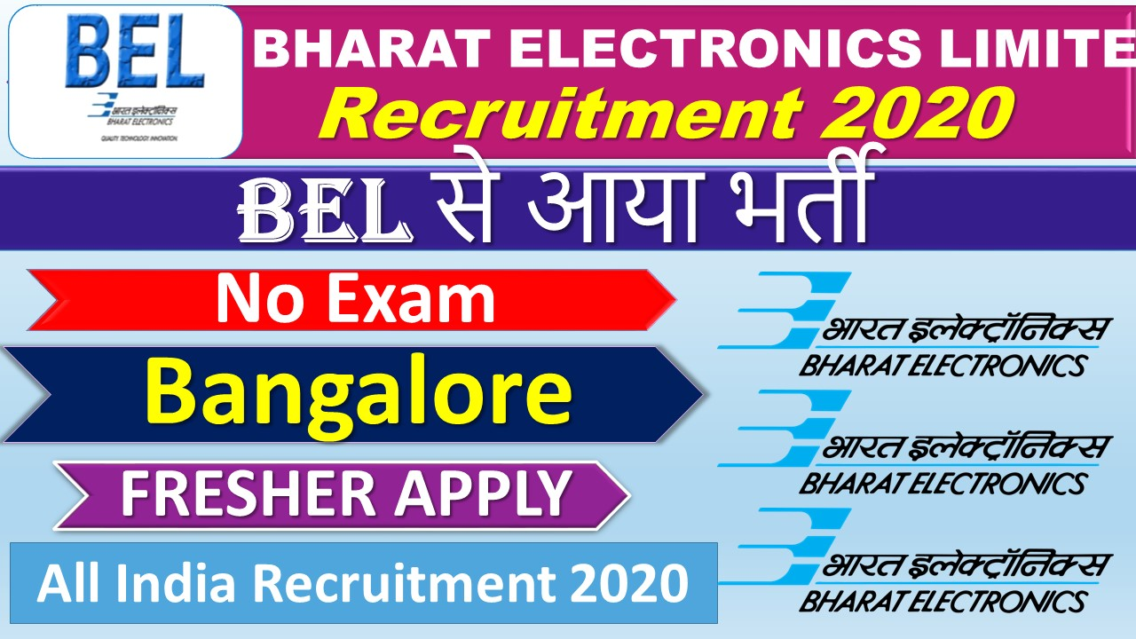 BEL Recruitment 2020  for 50 Project Engineer & Trainee Engineer