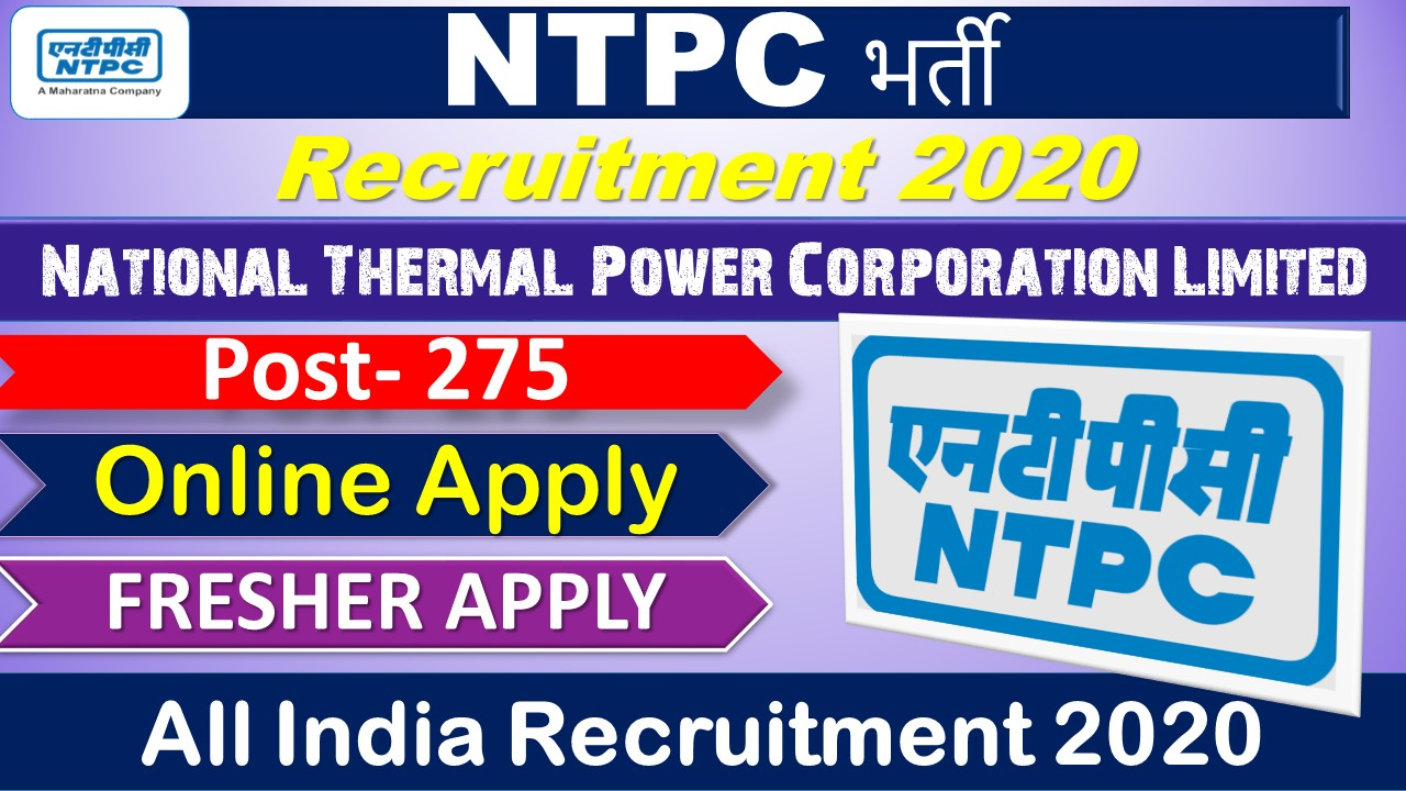 NTPC Recruitment 2020 for 275 Experience Engineer Posts