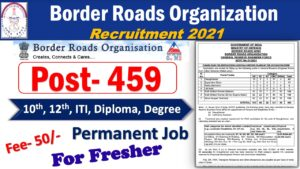 BRO Recruitment 2021 Full Notification Multi Skilled Worker, Lab Assistant Post
